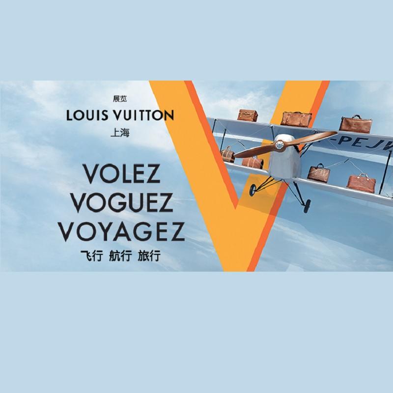 Louis Vuitton Event poster