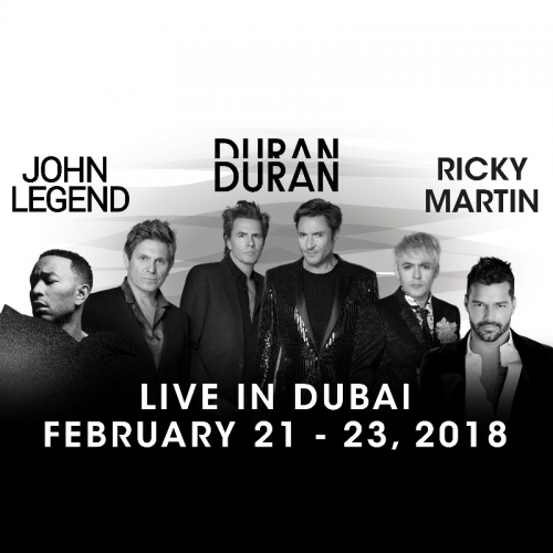 Watch Music Greats from a Private Box at the 16th Annual Emirates Airline Dubai International Jazz Festival®